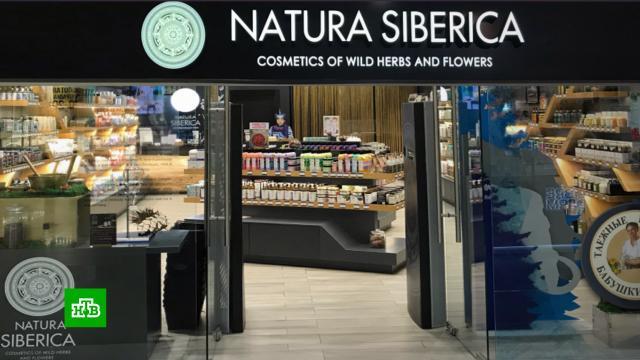 Natura Siberica проиграла иск почти на 3миллиарда рублей.компании, косметика, магазины, суды, торговля, экономика и бизнес.НТВ.Ru: новости, видео, программы телеканала НТВ