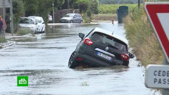 Грозы вызвали наводнения на юге Франции.Франция, наводнения, стихийные бедствия.НТВ.Ru: новости, видео, программы телеканала НТВ