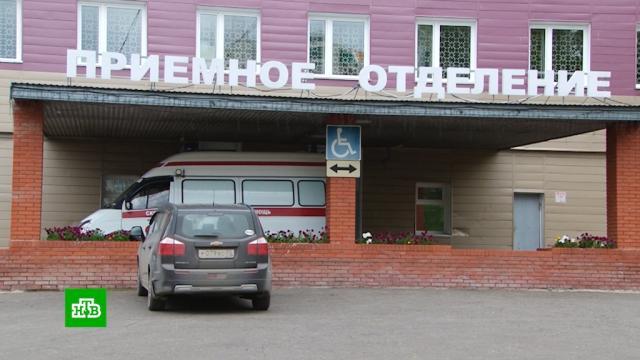 Красноярские эпидемиологи не исключают подъема заболеваемости COVID-19 воктябре.Красноярский край, Омская область, Сибирь, вакцинация, коронавирус, эпидемия.НТВ.Ru: новости, видео, программы телеканала НТВ