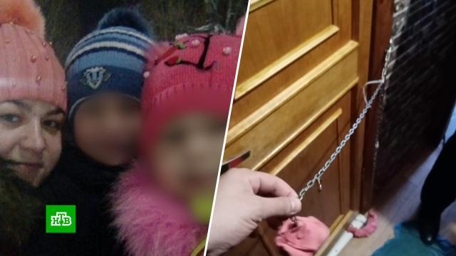 Мать-садистка держала голодных детей на цепи, чтобы не лезли в холодильник.Санкт-Петербург, дети и подростки, драки и избиения, издевательства.НТВ.Ru: новости, видео, программы телеканала НТВ