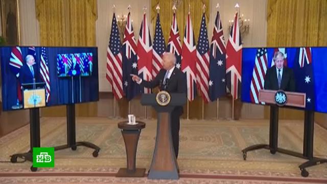 «Благодарю этого парня снизу»: Байден забыл имя австралийского премьера.Байден, США, курьезы.НТВ.Ru: новости, видео, программы телеканала НТВ