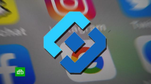 Роскомнадзор пригрозил оборотными штрафами западным IT-гигантам.Интернет, Роскомнадзор.НТВ.Ru: новости, видео, программы телеканала НТВ