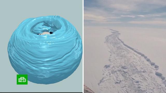 Озоновая дыра над Южным полюсом начала резко увеличиваться.климат, наука и открытия.НТВ.Ru: новости, видео, программы телеканала НТВ