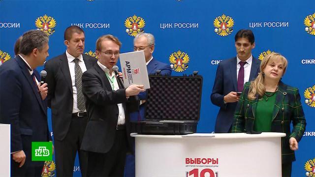 Ключ расшифрования для онлайн-голосования вМоскве разделили между 7хранителями.Москва, выборы.НТВ.Ru: новости, видео, программы телеканала НТВ