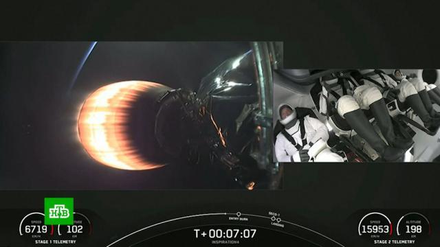 Врач, профессор, миллиардер иинженер: вкосмос полетел полностью гражданский экипаж.Илон Маск, США, космонавтика, космос.НТВ.Ru: новости, видео, программы телеканала НТВ