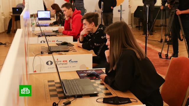 Сборная России выиграла онлайн-олимпиаду по шахматам.спорт, шахматы.НТВ.Ru: новости, видео, программы телеканала НТВ