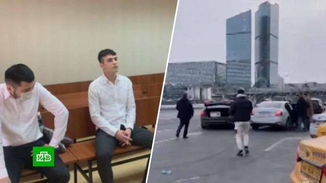 ВМоскве судят блогеров, угнавших такси бизнес-класса ради лайков.Москва, суды, блогосфера, угон.НТВ.Ru: новости, видео, программы телеканала НТВ