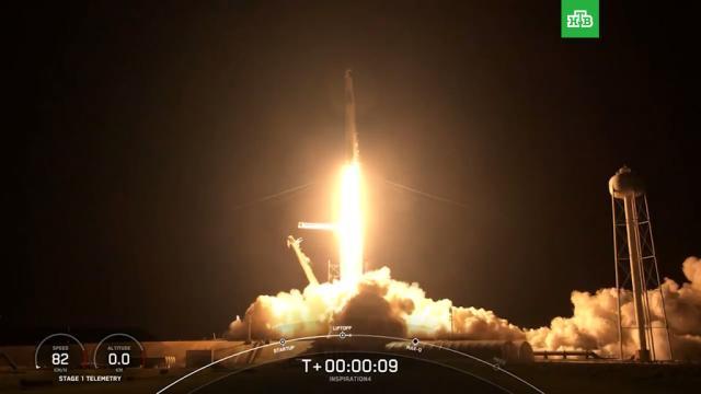 На орбиту Земли отправился Crew Dragon сэкипажем космических туристов.Илон Маск, США, космонавтика, космос.НТВ.Ru: новости, видео, программы телеканала НТВ