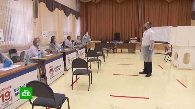 Как в Москве проходит первый день голосования.Госдума, Москва, выборы.НТВ.Ru: новости, видео, программы телеканала НТВ