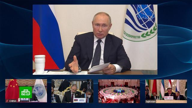 Путин: Запад оставил вАфганистане «открытый ящик Пандоры».Афганистан, Путин, США, ШОС, коронавирус.НТВ.Ru: новости, видео, программы телеканала НТВ