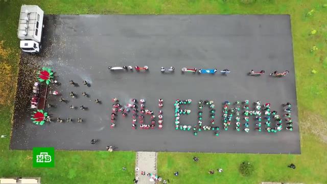 ВБелоруссии отмечают День народного единства.Белоруссия, торжества и праздники.НТВ.Ru: новости, видео, программы телеканала НТВ