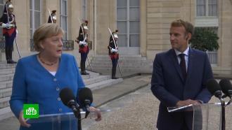 Меркель заявила о«ничтожном» прогрессе вДонбассе.НТВ.Ru: новости, видео, программы телеканала НТВ