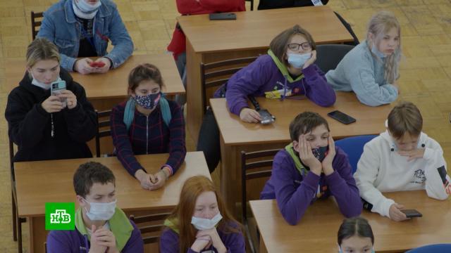 Победившие вконкурсе «Большая перемена» школьники проехали всю Россию на поезде.дети и подростки, фестивали и конкурсы.НТВ.Ru: новости, видео, программы телеканала НТВ