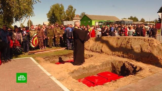 ВБелоруссии перезахоронили останки десятков красноармейцев.Белоруссия, Великая Отечественная война.НТВ.Ru: новости, видео, программы телеканала НТВ