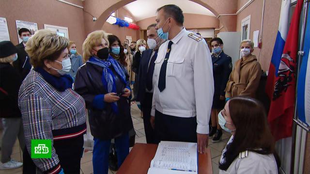 Москалькова проверила, как голосуют заключенные в СИЗО.Москва, выборы.НТВ.Ru: новости, видео, программы телеканала НТВ