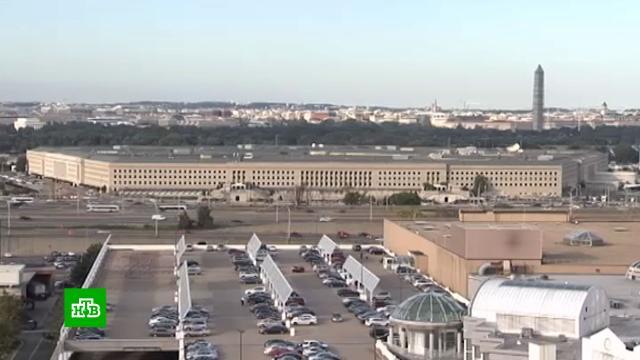 Пентагон назвал «ошибкой» атаку беспилотника по Кабулу.Афганистан, Пентагон, США, войны и вооруженные конфликты.НТВ.Ru: новости, видео, программы телеканала НТВ