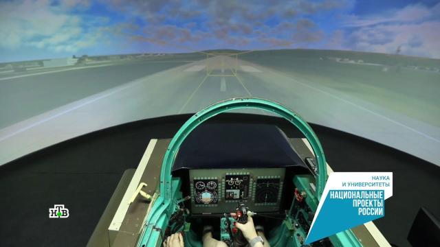 Прогнозный дисплей для самолетов.НТВ.Ru: новости, видео, программы телеканала НТВ