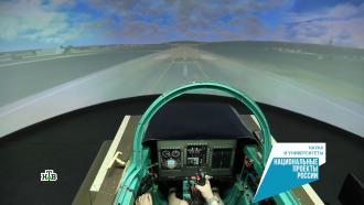Прогнозный дисплей для самолетов