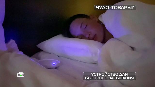 Устройство для быстрого засыпания исубстрат вместо удобрений.НТВ.Ru: новости, видео, программы телеканала НТВ