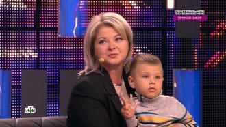 «Волшебник нашелся»: мама мальчика сСМА— оМоргенштерне, собравшем деньги на лечение ее сына.НТВ.Ru: новости, видео, программы телеканала НТВ
