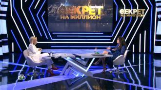 Почему Королёва не использовала замороженные яйцеклетки, чтобы родить от мужа.НТВ.Ru: новости, видео, программы телеканала НТВ