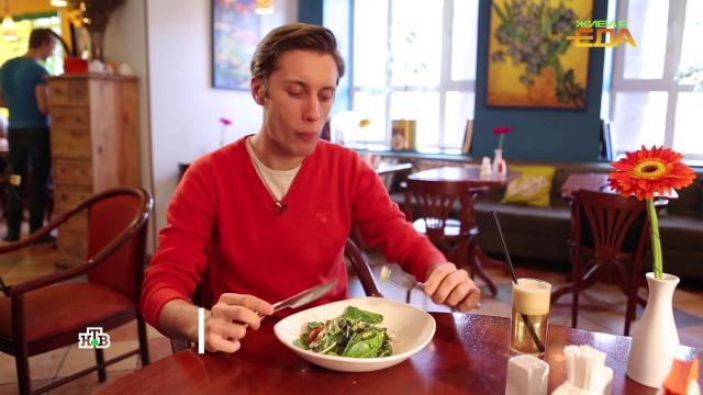 Почему вегетарианцы чаще других подвержены депрессии.еда, продукты, рыба и рыбоводство.НТВ.Ru: новости, видео, программы телеканала НТВ