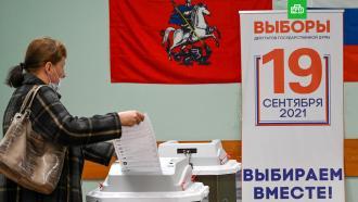 Явка на выборах в России на 20:00 мск составила 31, 51%.Явка российских избирателей на выборах депутатов Госдумы на 20:00 (по московскому времени) во второй день голосования составила 31, 51%. Об этом сообщили в Центризбиркоме РФ.Госдума, Москва, выборы.НТВ.Ru: новости, видео, программы телеканала НТВ