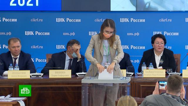 ВЦИК провели эксперимент по «вбросу» бюллетеней.Госдума, выборы.НТВ.Ru: новости, видео, программы телеканала НТВ