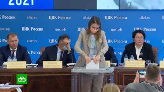 ВЦИК провели эксперимент по «вбросу» бюллетеней.НТВ.Ru: новости, видео, программы телеканала НТВ