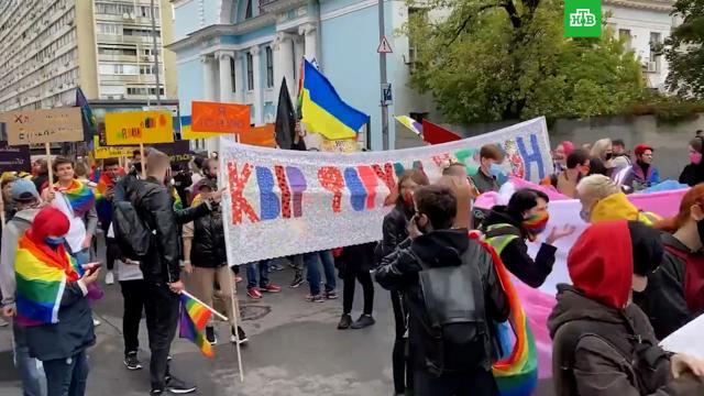 Марш ЛГБТ ипротесты радикалов прошли вКиеве.Киев, Украина, гомосексуализм/ЛГБТ, митинги и протесты, парады.НТВ.Ru: новости, видео, программы телеканала НТВ