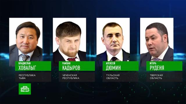Рамзан Кадыров с99, 7% голосов лидирует на выборах главы Чечни.Кадыров, Чечня, выборы.НТВ.Ru: новости, видео, программы телеканала НТВ