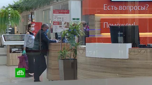 МЭР: россиянам спишут более 1, 6млрд рублей долгов.Минэкономразвития РФ, банки, банкротства, кредиты.НТВ.Ru: новости, видео, программы телеканала НТВ