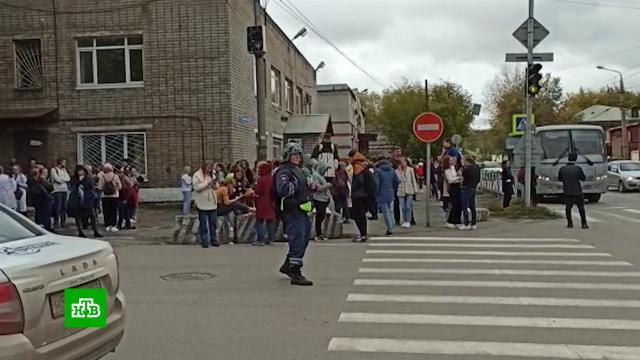 Пермский студент-убийца с10-го класса копил деньги на оружие.Пермь, вузы, стрельба.НТВ.Ru: новости, видео, программы телеканала НТВ