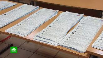 От голосования до подсчета бюллетеней: хроника выборов— 2021.НТВ.Ru: новости, видео, программы телеканала НТВ