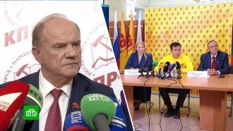 «Избиратель нас услышал»: вштабах партий подводят первые итоги выборов вГосдуму.НТВ.Ru: новости, видео, программы телеканала НТВ
