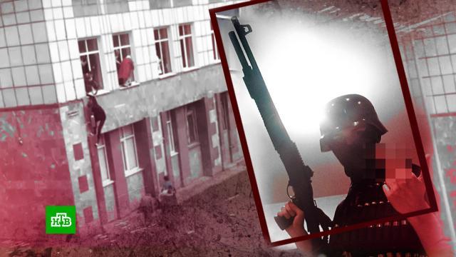 Ненавидел всех: массовый убийца из Перми признался, что любит «причинять людям боль».Пермь, вузы, стрельба.НТВ.Ru: новости, видео, программы телеканала НТВ