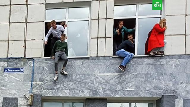 Министры Мурашко и Фальков отправились в Пермь после массового расстрела в вузе.Президенту доложили о трагедии, произошедшей на Урале. Этим утром в стенах Пермского государственного национального исследовательского университета (ПГНИУ) раздались выстрелы. Погибли 8 человек, 24 пострадали, у 19 из них огнестрельные ранения. По предварительным данным, атаку устроил 18-летний студент.вузы, Пермь, стрельба.НТВ.Ru: новости, видео, программы телеканала НТВ