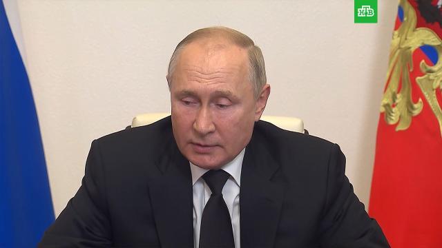 Путин назвал огромной бедой расстрел впермском университете.Пермь, Путин, вузы, стрельба.НТВ.Ru: новости, видео, программы телеканала НТВ