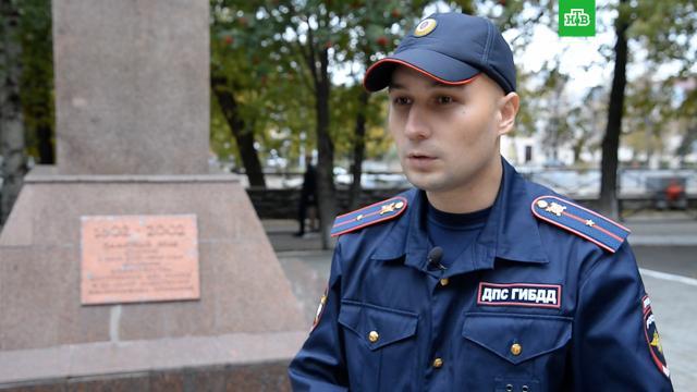 Полицейский рассказал о перестрелке со студентом-убийцей в Пермском госуниверситете.Минздрав, Пермь, вузы, стрельба, полиция.НТВ.Ru: новости, видео, программы телеканала НТВ
