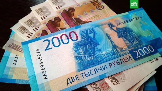 МЭР: россиянам спишут более 1, 6 млрд рублей долгов.В Минэкономразвития рассказали о процедуре внесудебного банкротства.Минэкономразвития РФ, банки, банкротства, кредиты.НТВ.Ru: новости, видео, программы телеканала НТВ