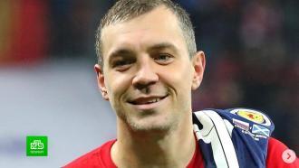Карпин всё-таки вызвал Дзюбу на тренировки сборной.НТВ.Ru: новости, видео, программы телеканала НТВ