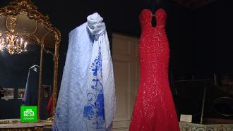 Музей театрального искусства показывает роскошные наряды Анны Нетребко.НТВ.Ru: новости, видео, программы телеканала НТВ