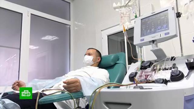 В России планируют принять закон о донорстве костного мозга.донорство, законодательство.НТВ.Ru: новости, видео, программы телеканала НТВ
