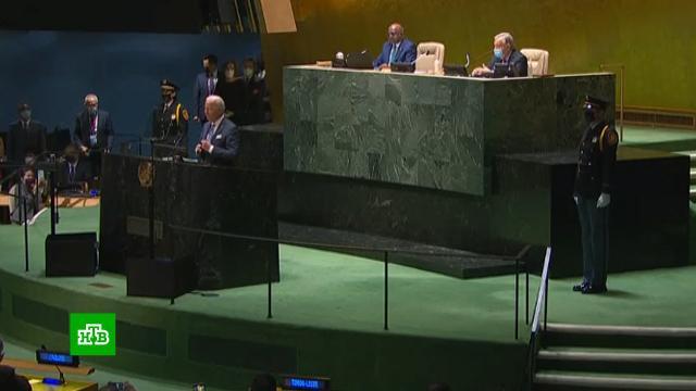 Байден объявил о завершении периода «бесконечной войны».Афганистан, Байден, ООН, войны и вооруженные конфликты, США.НТВ.Ru: новости, видео, программы телеканала НТВ