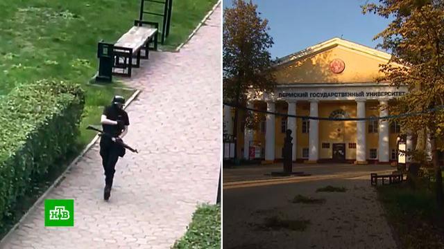 Студент-убийца Бекмансуров не смог с первой попытки пройти проверку у психиатра.Пермь, вузы, стрельба.НТВ.Ru: новости, видео, программы телеканала НТВ