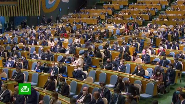 Генассамблея ООН станет местом выяснения отношений между союзниками.ООН, США, Франция, армии мира, вооружение, подлодки.НТВ.Ru: новости, видео, программы телеканала НТВ