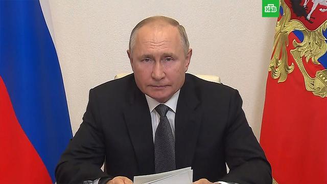 Путин: Россия преодолела вызванный пандемией экономический спад.Путин, экономика и бизнес, эпидемия.НТВ.Ru: новости, видео, программы телеканала НТВ