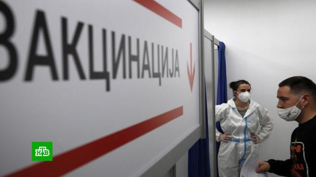 Туроператоры начали продавать россиянам вакцинные туры за рубеж.коронавирус, прививки, туризм и путешествия, эпидемия.НТВ.Ru: новости, видео, программы телеканала НТВ