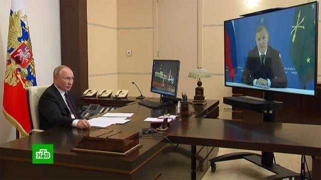 Путин поручил главе Адыгеи разобраться снехваткой врачей, школ идетских садов.Адыгея, Путин.НТВ.Ru: новости, видео, программы телеканала НТВ