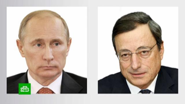 Путин обсудил ситальянским премьером ситуацию вАфганистане.Афганистан, Италия, Путин, войны и вооруженные конфликты.НТВ.Ru: новости, видео, программы телеканала НТВ
